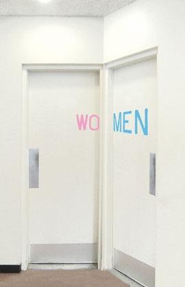 Biểu tượng WC sáng tạo trên khắp thế giới