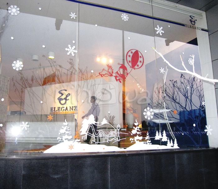 Đón Giáng sinh với công ty nội thất ELEGANZ quận 7