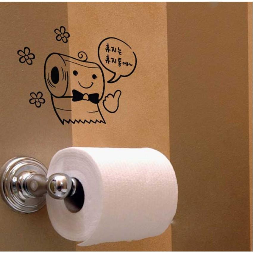 Toilet vui nhộn