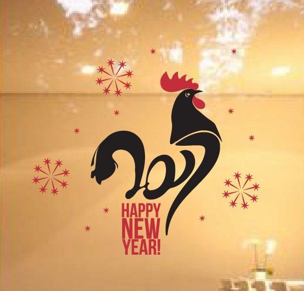 Thông báo lịch nghỉ tết âm lịch 2017